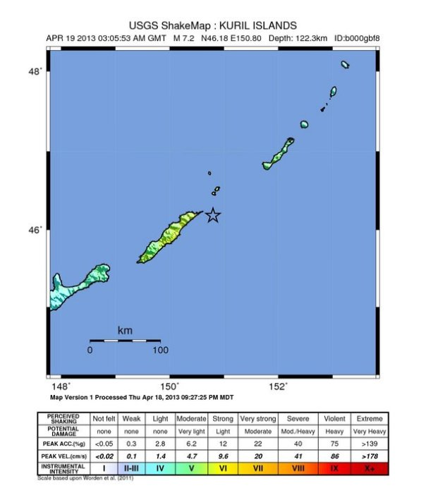 Shake Map fornita dall'USGS e espressa in intensità dell'evento MW 7.8  (http://earthquake.usgs.gov)